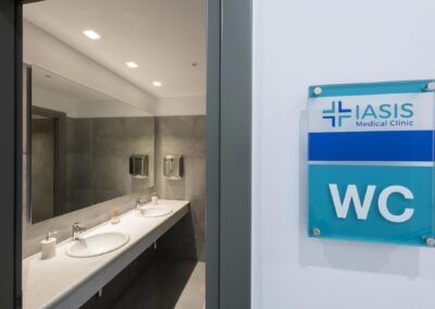 Iasis Medical Clinics Paros | WC | ΙΑΣΙΣ Φωτογραφίες